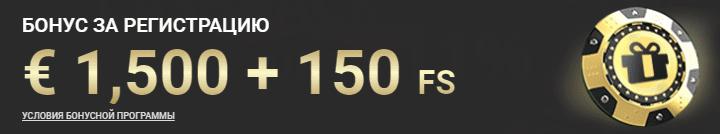 1xslot-bonus