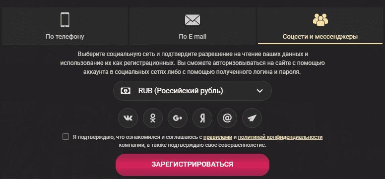Регистрация в 1xslots